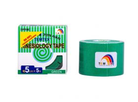Kinesiology Tape 5cm x 5mt GREEN (6 Pieces)
